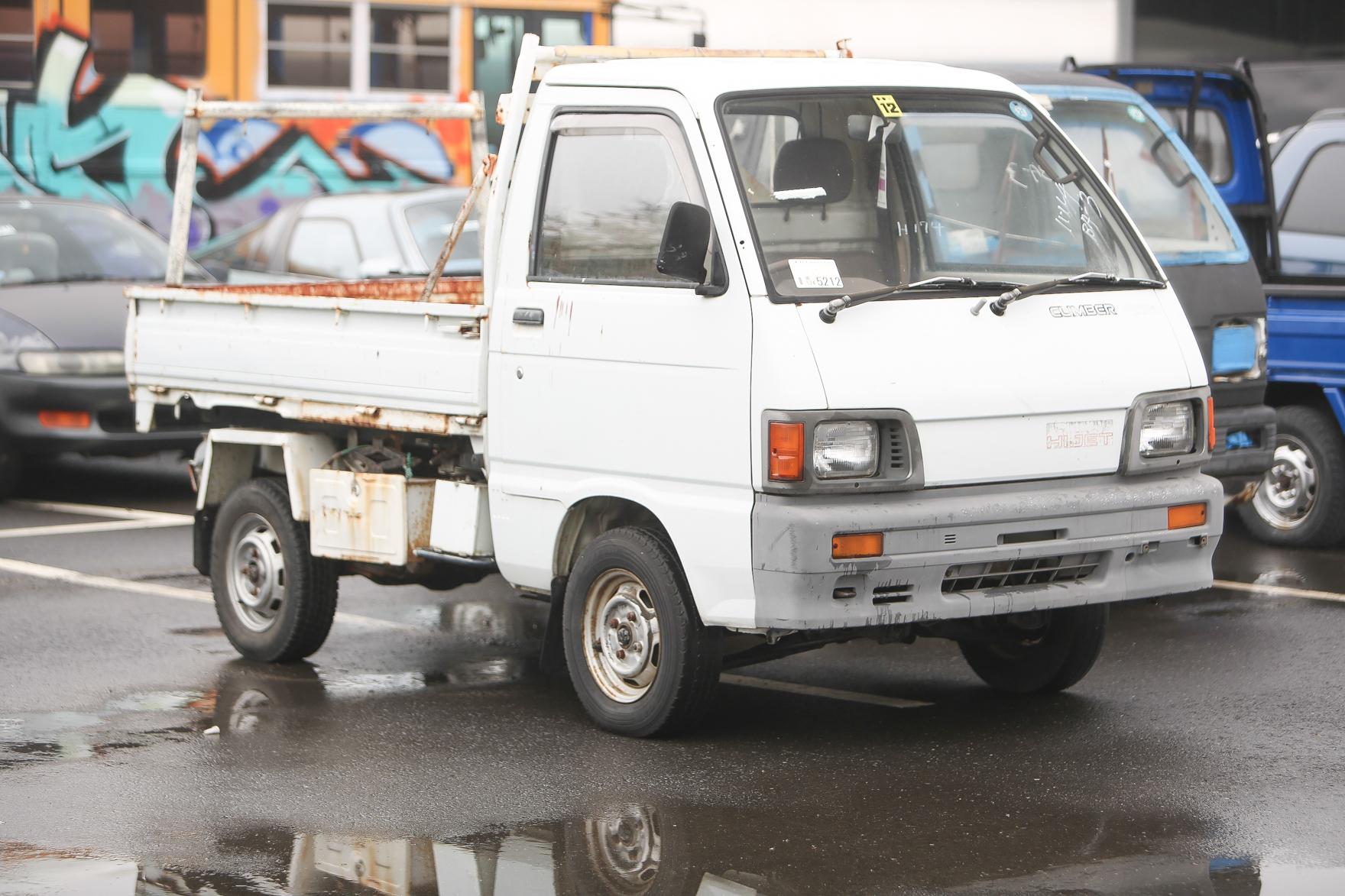1990 Daihatsu Hijet CLIMBER Dump bed with Scissor Lift - $15,500
