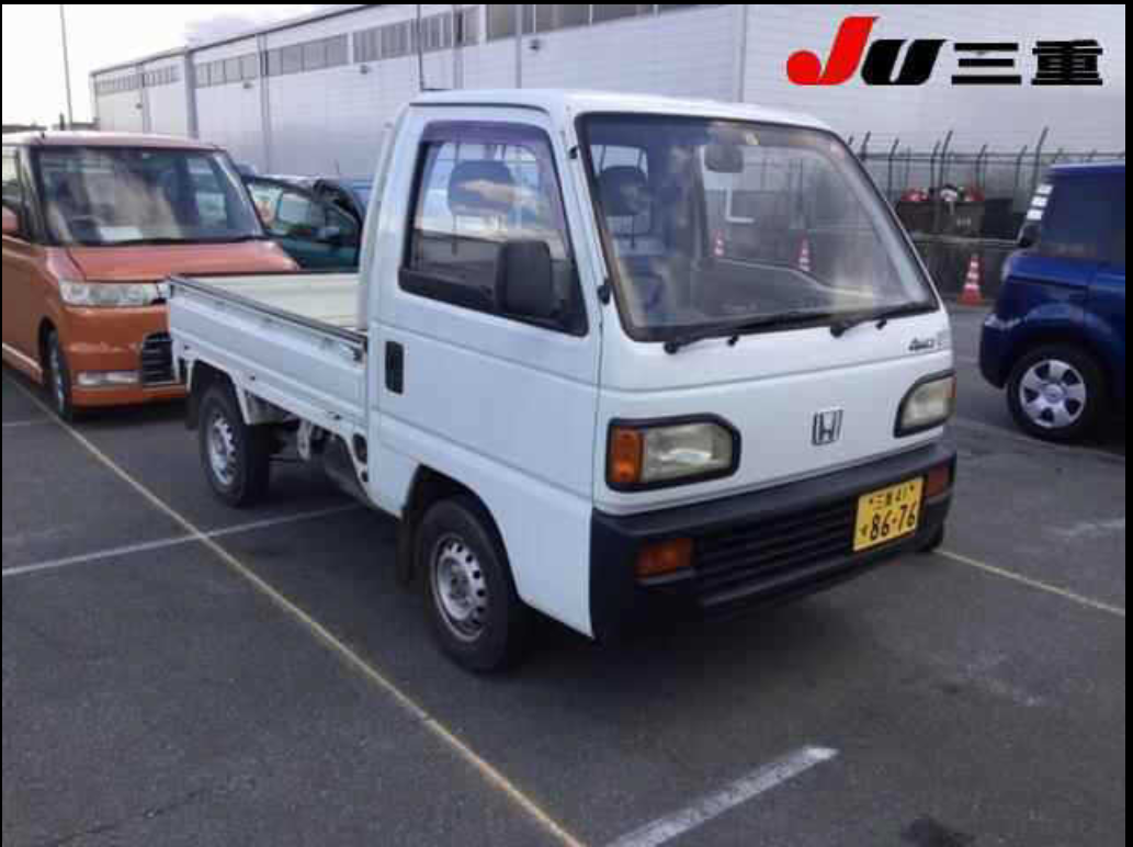 1991 Honda ACTY - Available for $7,500